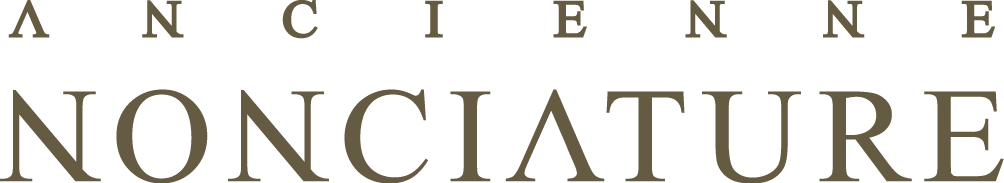 AN_logo